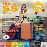 【新モデル】機内持ち込み可能 スーツケース TSA1037-1 SSサイズTSAロック搭載一年保証付&小型2〜3日用キャリーケース 海外旅行 ビジネスバッグ