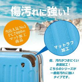 【世界基準施錠TSAロック搭載】一年保証付&送料無料清潔空間・消臭、抗菌仕様コーナープロテクトインナーフラットタイプ。中型スーツケース。旅行かばん。キャリーケース。Mサイズ出張海外旅行ビジネスバッグキュリキャリー。リモワもいいけどグ