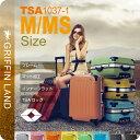 GRIFFINLAND フレームタイプスーツケース 全10色 M/MSサイズ TSA1037-1