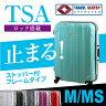 ストッパー付スーツケース【一年保証付&送料無料】清潔空間・消臭、抗菌仕様ポリカーボン配合SELICA-Rインナーフラット半鏡面仕上げタイプ中型スーツケース旅行かばんキャリーケースフレーム式M/MSサイズ 10P09Jul16