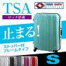 ストッパー付スーツケース【一年保証付&送料無料】清潔空間・消臭、抗菌仕様ポリカーボン配合SELICA-Rインナーフラット半鏡面仕上げタイプ小型スーツケース旅行かばんキャリーケースフレーム式Sサイズlucky5days