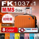 スーツケース激安【送料無料・保証付・YKK】TSAロックGriffin(グリフィン)シリーズ超軽量タイプFk1037-1中型M/MSサイズ