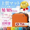スーツケース キャリーケース キャリーバッグ【送料