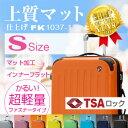 スーツケース キャリーケース キャリーバッグ【送料無料・保証付】超軽量 TSA搭載Sサイズ 小型 2〜3日用に最適Fk1037-1S 旅行かばん ファスナー開閉10P06May14 【140506coupon500】