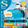スーツケース キャリーケース キャリーバッグ【送料無料・保証付】超軽量 TSA搭載 S サイズ 小型 2〜3日用に最適Fk1037-1S 旅行かばん ファスナー開閉 ジッパー ハードケース