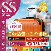 スーツケース キャリーケース キャリーバッグ【送料無料・保証付】超軽量 TSA搭載機内持ち込み 小型2〜3日用に最適Fk1037-1SS 旅行かばん ファスナー開閉10P18Jun16