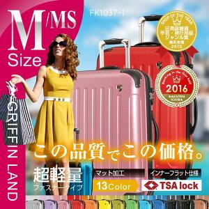 スーツケース キャリーケース キャリーバッグ【送料無料・保証付】超軽量 TSA搭載 M サイズ 中型 4〜7日用に最適Fk1037-1M/M・・・