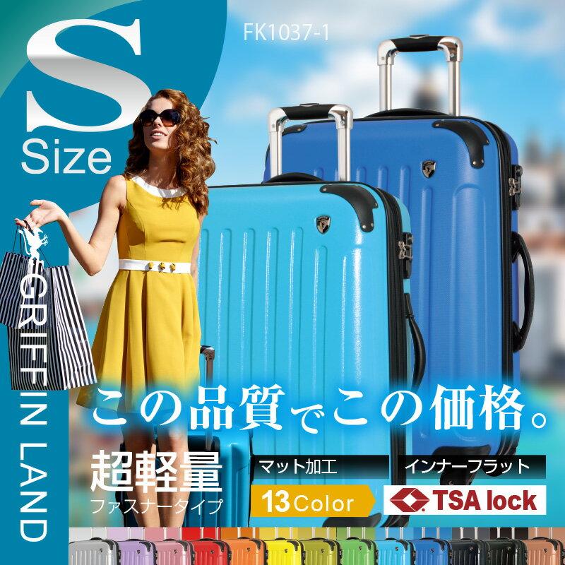 【送料無料 一年間保証】スーツケース キャリーケース キャリーバッグ GRIFFIN LA…...:fkikaku:10000261