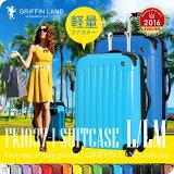 【送料無料 一年間保証】スーツケース キャリーケース キャリーバッグ GRIFFIN LAND Fk1037-1 L/LM サイズ Lサイズ 大型 7〜14日用に最適旅行かばん ファスナー開閉 TSAロック ジッパー ハードケース
