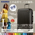スーツケース キャリーケース キャリーバッグ GRIFFIN LAND Fk1037-1 L/LM サイズ Lサイズ 大型 7...