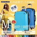 スーツケース キャリーケース キャリーバッグ GRIFFIN LAND Fk1037-1 M/MS サイズ 中型 4〜7日用に...