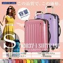 【送料無料 一年間保証】スーツケース キャリーケース キャリ...