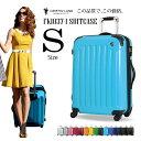 GRIFFINLAND スーツケース Sサイズ キャリーケー...