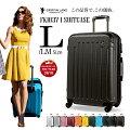 GRIFFINLAND スーツケース Lサイズ キャリーケース キャリーバッグ Fk1037-1 L/LM 大型 安い 軽量 ...