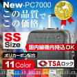  TSA!!PC7000103713SS