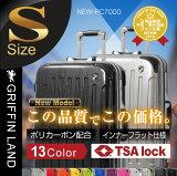 【新モデル】スーツケース キャリーバッグ 旅行かばん キャリーケース トランクケース PC7000 Sサイズ 2?3日用 フレーム式スーツケース 旅行用品 ビジネスキャリーケース10P01Nov14
