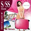 【数量限定】 2014年モデル PC7000 スーツケース S/SS ピンク 【送料無料】キャリーケース TSAロック搭載 スーツケース 小型 旅行かばん スーツケース フレーム キャリーバッグ かわいい スーツケース 10P09Jul16