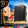 【送料無料 一年間保証】スーツケース キャリーケース キャリーバッグ GRIFFIN LAND PC7000 M/MS ...