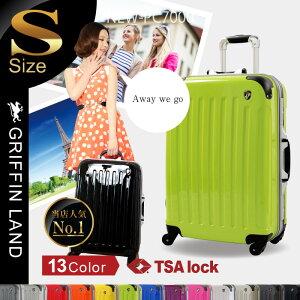 スーツケース キャリーバッグ キャリー トランク フレーム