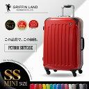 スーツケース キャリーケース キャリーバッグ GRIFFIN LAND PC7000 SS/MINI