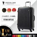 スーツケース キャリーケース キャリーバッグ PC7000 L/LM サイズ 旅行用品 旅行かばん