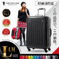 スーツケース キャリーケース キャリーバッグ PC7000 L/LM サイズ 旅行用品 旅行かばん 軽量 L 大...