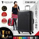 スーツケース キャリーケース キャリーバッグ PC7000 L/LM サイズ 旅行用品 旅行かばん ...