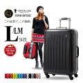 GRIFFINLAND スーツケース Lサイズ キャリーケース キャリーバッグ PC7000 L/LM 旅行カバン フレー...