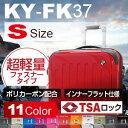 スーツケースキャリーケース キャリーバッグ【送料無料・保証付・TSA搭載】Fk1037S小型サイズ 2〜3日用に最適インナーフラットコーナープロテクト旅行かばん10P01Sep13