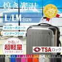 サイズ寸法重さ容量TSAインナーフラットマチアップ機内持込L77×52×35cm5.9kg100リットル○○○×LM74×50×33cm5.4kg89リットル○○○×※寸法はキャスター・ハンドル込みの表記です。 ●IF=インナーフラット ●MU=マチアップ機能楽天ランキング(スーツケース部門):2013年3月6日付(2013年4月1日更新) ※寸法はキャスター・ハンドル・台座込みの表記です。※Lサイズは航空会社により三辺の合計が規定を超える場合がございますのでご確認くださいませ。 サイズ寸法重さ容量TSAインナーフラットマチアップ機内持込L77×52×35cm5.9kg100リットル○○○×LM74×50×33cm5.4kg89リットル○○○×※寸法はキャスター・ハンドル・台座込みの表記です。※Lサイズは航空会社により三辺の合計が規定を超える場合がございますのでご確認くださいませ。 ピギーハンドルを収納部の外に出しているので底が平らで整理のしやすいフラットタイプのスーツケースです。収納能力が非常に高く、初心者の方から旅慣れた方まで幅広くご利用頂けます。人とはチョット違った自己流のオシャレでお出かけしてみませんか大人気の鏡面仕上げですのでファッション性抜群!!収納タイプのハンドルをトップとサイドに装備しました。TSA搭載のファスナー式ロック使用。もちろん南京錠の使用も可能です。・素材は軽くて耐久性に優れたポリカーボン配合ABS樹脂・キャスターは操作性のスムーズな360度回転の大型専用サイズ4輪独立サイレントキャスター・段階調整キャリーハンドル・専用ハンガー付※運送時などにできる多少のキズはお許しください。