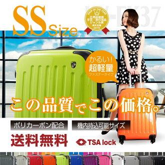 情況旅行包攜帶上帶來 /SS 大小除臭規格 /Fk1037 ミラーポリ 碳鏡像加工為 1-3 天旅遊袋小袋。執行案例肯塔基州