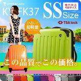 【送料無料 一年間保証】スーツケース キャリーケース キャリーバッグ GRIFFIN LAND KY-FK37 SS サイズ 小型 機内持ち込み可 1〜3日用に最適旅行かばん ファスナー開閉 ジッパー ハードケース