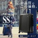 GRIFFINLAND ファスナータイプスーツケース 全12色 SS機内持込可能サイズ KYFK37