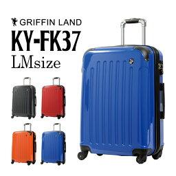 GRIFFINLAND スーツケース Lサイズ LMサイズ キャリーケース キャリーバッグ <strong>鏡</strong>面 軽量 ファスナータイプ KY-FK37 大型 旅行カバン 安い 海外 国内 旅行 Go To Travel キャンペーン おすすめ かわいい 女子旅