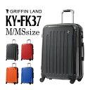 GRIFFINLAND ファスナータイプスーツケース M/MSサイズ KY-FK37 9連休 夏休み お盆 帰省 海外 国内