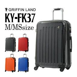 GRIFFINLAND スーツケース Mサイズ キャリーケース キャリーバッグ <strong>鏡</strong>面 軽量 ファスナータイプ KY-FK37 M/MS 中型 旅行カバン 安い 海外 国内 旅行 Go To Travel キャンペーン おすすめ かわいい 女子旅
