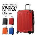 GRIFFINLAND ファスナータイプスーツケース SS機内持込可能サイズ KY-FK37 10連休 海外 ゴールデンウィーク GW