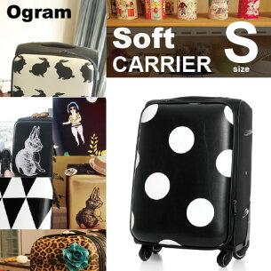 スーツケース デザイナーズソフトケース