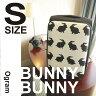 【新商品 送料無料・保証付・超軽量タイプ】デザイナーズソフトケース Ogram BUNNY BUNNY Sサイズ 小型1〜3日用旅行かばんlucky5days