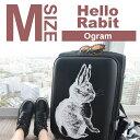 【新商品 全品送料無料 かわいいスーツケース・キャリーケース・旅行かばん】Ogramソフトケース HelloRabit Mサイズ
