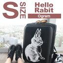 【新商品 送料無料・保証付・超軽量タイプ】デザイナーズソフトケース HelloRabit Sサイズ 小型1〜3日用旅行かばん