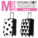 【新商品 全品送料無料 かわいいスーツケース・キャリーケース・旅行かばん】Ogramソフトケース VIVIAN DOT/TUBETOP Mサイズ