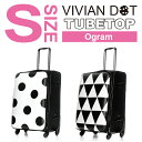 【新商品 送料無料・保証付・超軽量タイプ】デザイナーズソフトケース VIVIAN DOT/TUBETOP Sサイズ 小型1〜3日用旅行かばん