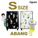 【新商品 全品送料無料 かわいいスーツケース・キャリーケース・旅行かばん】Ogramソフトケース ABANG Sサイズ