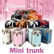トランク 【単品購入】かわいい ショコラ:ミニトランクケース旅行かばん 05P23Apr16