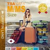 【新モデル】スーツケース キャリーケース キャリーバッグ【?保証付?TSA搭載】TSA1037-1M/MS 中型 4?7日用に最適インナーフラット フレームタイプ コーナープロテク