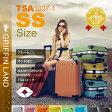 機内持ち込み 可能 スーツケース キャリーケース キャリーバッグ TSA1037-1 SS サイズ TSAロック搭載 一年保証付 送料無料 小型2〜3日用キャリーケース 海外旅行 ビジネス おしゃれ かわいいハードケース フレーム