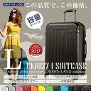 スーツケース キャリーケース キャリーバッグ GRIFFIN LAND Fk1037-1 L/LM ...