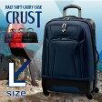 ソフト / ソフトケース / スーツケース TSA搭載ハーフソフトキャリースーツケース大型【1年間修理保証付!・送料無料】清潔空間・消臭、抗菌仕様旅行かばん。ハード。キャリーケース。バッグ。Lサイズ 10P09Jul16