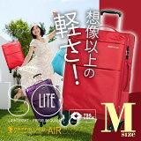 【送料無料・一年保証付】ソフトキャリーバッグ GRIFFIN LAND AIR6327 Mサイズ 超軽量 ソフト キャリーケース キャリーバッグ スーツケース 中型旅行かばん Mサイズ 容量アップ TSAロック ビジネスソフトケース キャリーケース スーツケース